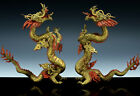 PAIR GREAT CHINESE GOLD GILT BRONZE IMPERIAL STANDING DRAGONS MING QING DYNASTY