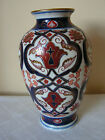 PERSIAN INFLUENCED HAND PAINTED & GILDED JAPANESE PORCELAIN VASE CHARACTER MARK