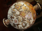 Antique Japanese Satsuma Moon Flask Vase 19.5