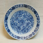 chinese porcelain small plate ; Kang shi decoration and period