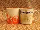 Starbucks KRASNODAR 1 DISCONTINUED Global Icon Series City MUG 16oz RUSSIA RARE
