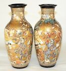 Pair of Satsuma Hand Painted Vases