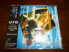 UFO / The Wild The Willing and The Innocent JAPAN TOCP-7203 1ST PRESS NEW!!!! *Q