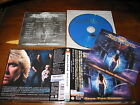 Silent Force / Walk the Earth JAPAN+3 w/Sticker D.C. Cooper *A