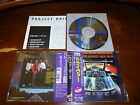 M.A.R.S. / Project : Driver JAPAN Rob Rock Tony MacAlpine APCY-2007 OOP!!!!! *R