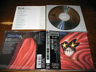 Dark Star / ST JAPAN NWOBHM PCCY-00495 Rare!!!!!!!!!!!!!! B