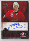 2012-13 THE CUP JOE SAKIC PROGRAMME OF EXCELLENCE AUTO AUTOGRAPH # 3 10 WOW!