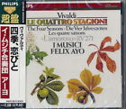Bitstream Vivaldi The Four Seasons Felix Ayo New Sealed