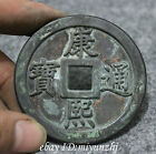 58MM Collect Chinese Bronze Money Dynasty Old Kang Xi Tong Bao Copper Coin Bi