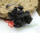 3D Ebony Wood Carving Chinese Traditional Pixiu Kylin Sculpture Key Chain W120