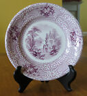 Lovely & Rare Small Antique Purple Transferware Ironstone Plate J. Meir Roselle