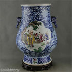 2009 beautiful Chinese blue-and-white&famille rose figure pattern porcelain vase