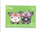 Ireland-Year of the Pig single mnh(1828)