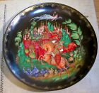 1st RUSSIAN COLLECTOR'S PLATE RUSSIAN LEGENDS 1   RUSLAN AND LUDMILLA  WITH COA