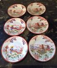 SET Of 6 VICTORIA CZECHOSLOVAKIA - PLATES JAPANESE ASIAN THEME DESSERT DISHES