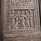 Gorgeous Antique / Vintage Embossed Clay Animal People Scene India Framed Tile