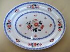 ANTIQUE VINTAGE F WINKLE IRONSTONE SERVING PLATTER TRAY WHIELDON WARE SWANSEA