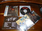 Tyran' Pace / Long Live Metal+Watching You JAPAN Gamma Ray Primal Fear ORG!!! #F