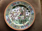Hand painted collectors porcelain Plate Oriental Objects D'art made in Macau