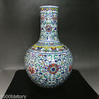 2140 beautiful Chinese doucai flower pattern porcelain vase