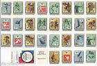Set of 28 Authentic Soviet USSR Matchbox labels - Olympic Sports