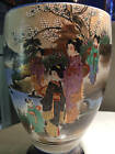 ANTIQUE JAPANESE MEIJI PERIOD LARGE COBALT BLUE SATSUMA VASE 12.5