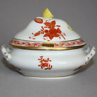 Vintage HEREND CHINESE BOUQUET Red Rust SMALL COVERED TUREEN Dish Bowl Lemon