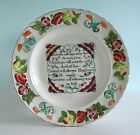Staffordshire Pearlware Prattware Child's Plate ~ HAPPYNESS VIRTUE MOTTO ~ NR