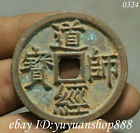 Chinese Old Bronze Collect Dynasty Palace Dao Jing Shi Bao Money Copper Coin Bi