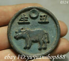 Chinese Collect Dynasty Palace Year Zodiac Bull Ox Statue Old Bronze Coin Bi 丑牛