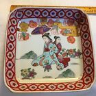 2 Women 6 Inch Square Bowl Hand Painted Porcelain Decorative Macau China