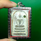 Rare  Phra Somdej  Nadoon, or Prathat Nadoon  POWERFUL Wealth Thai amulet