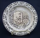 Antique Ridgways Aesthetic Devonshire Patten English Pottery Plate