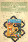 Persian Hunting Dragon Painting Old Indian Paper Art Miniature.Muslim Antique