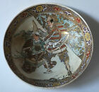 A well painted Vintage Japanese Satsuma / moriage bowl with two Samurai motif
