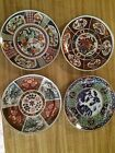 Set of 4 Vintage Asian / Japanese IMARI Wall Plaque 6 1/2