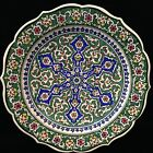 Kutahya Turkiye Turkish Islamic Ceramic Wall Decor Serving Platter Dish Handmade