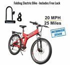 X Treme Scooter 36 Volt X Cursion ELITE Folding Electric Mountain Bike Red