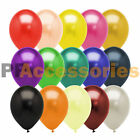9 Multi Colors Helium Latex Balloon for Birthday Party Wedding Balloons 100