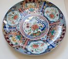 Large Signed Japanese Imari Porcelain Charger Plate Gold ~Scenic Design~ 12.5