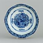 BLUE AND WHITE PORCELAIN BOWL In flower form with floral design surro... Lot 687