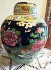 Hand painted Urn /Jar with lid Made in Japan Red Makers Mark 8