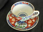 Tea Cup & Saucer- Ming Dynasty Reproduction
