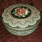 Intricate Colorful Vintage Floral Tin Container from Holland-Gold Undertones