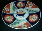 JAPANESE IMARI CHARGER PLATE GOLD GILDED