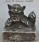 old chinese palace silver foo dog lion statue Dynasty imperial Seal Stamp Signet