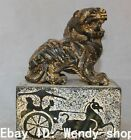 Chinese Dynasty imperial Old Jade Lion Beast Fu Foo Dog Seal Stamp Signet Statue