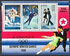 KOREA OLYMPIC GAMES WINTER 1980 SS NEVER HINGED
