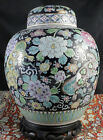 Vintage Chinese Ginger Jar, with lid