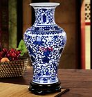 BOUTIQUE CHINESE BLUE AND WHITE PORCELAIN VASE HAND-PAINTED FLOWERS
